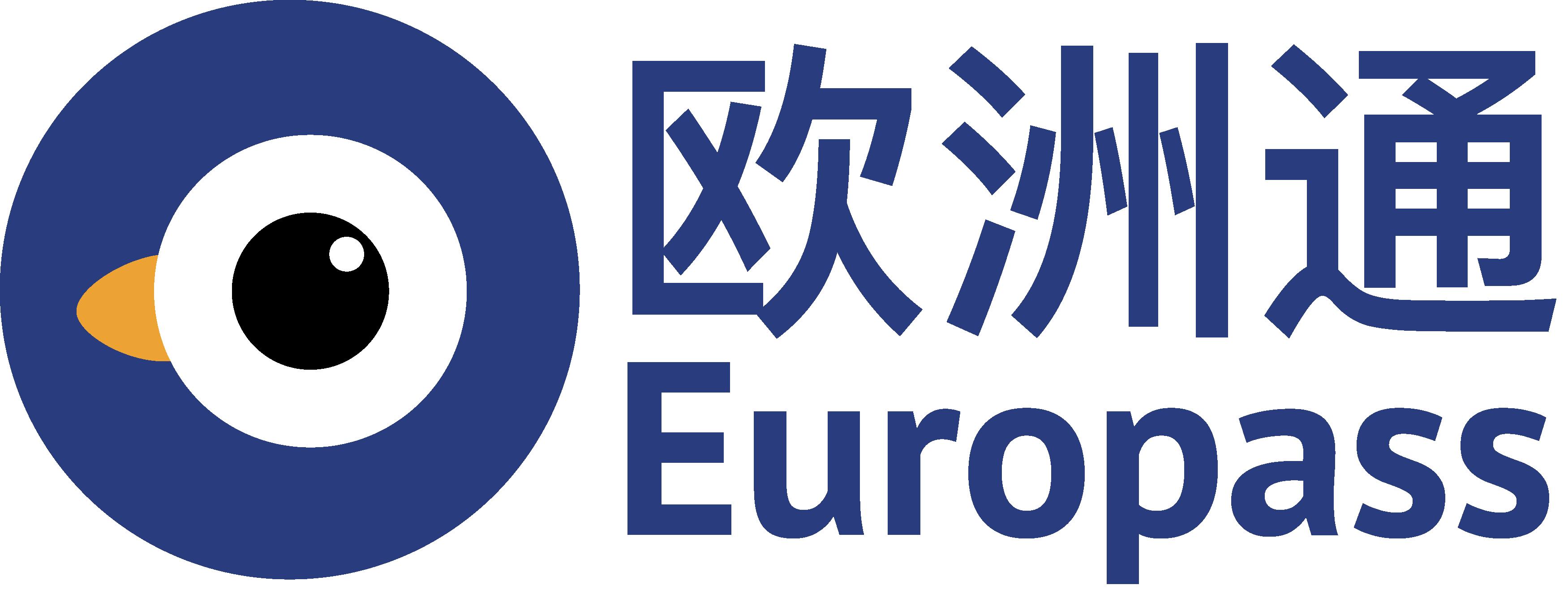 logo-europass-wechat